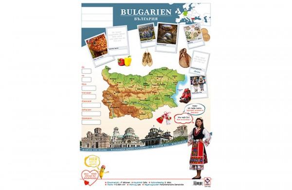 Bulgarien Länderposter A2