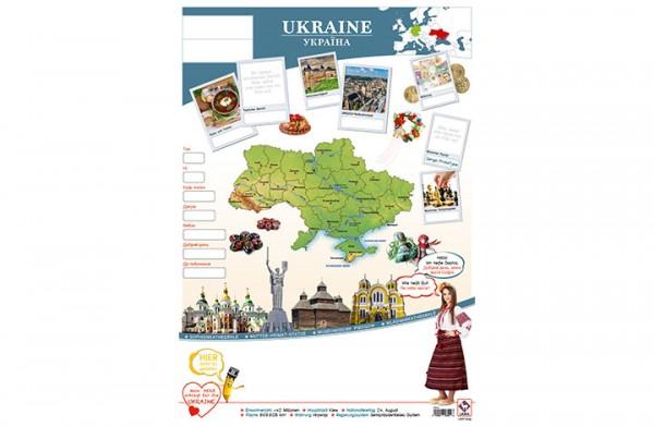 Ukraine Länderposter A2