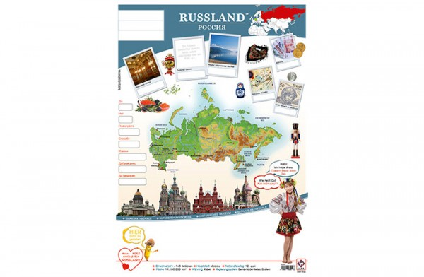 Russland Länderposter A2