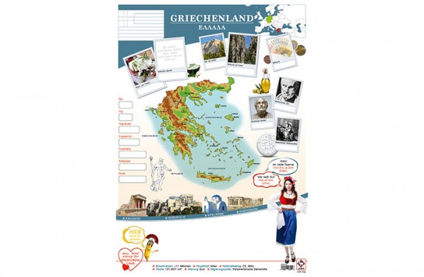 Griechenland Länderposter A1